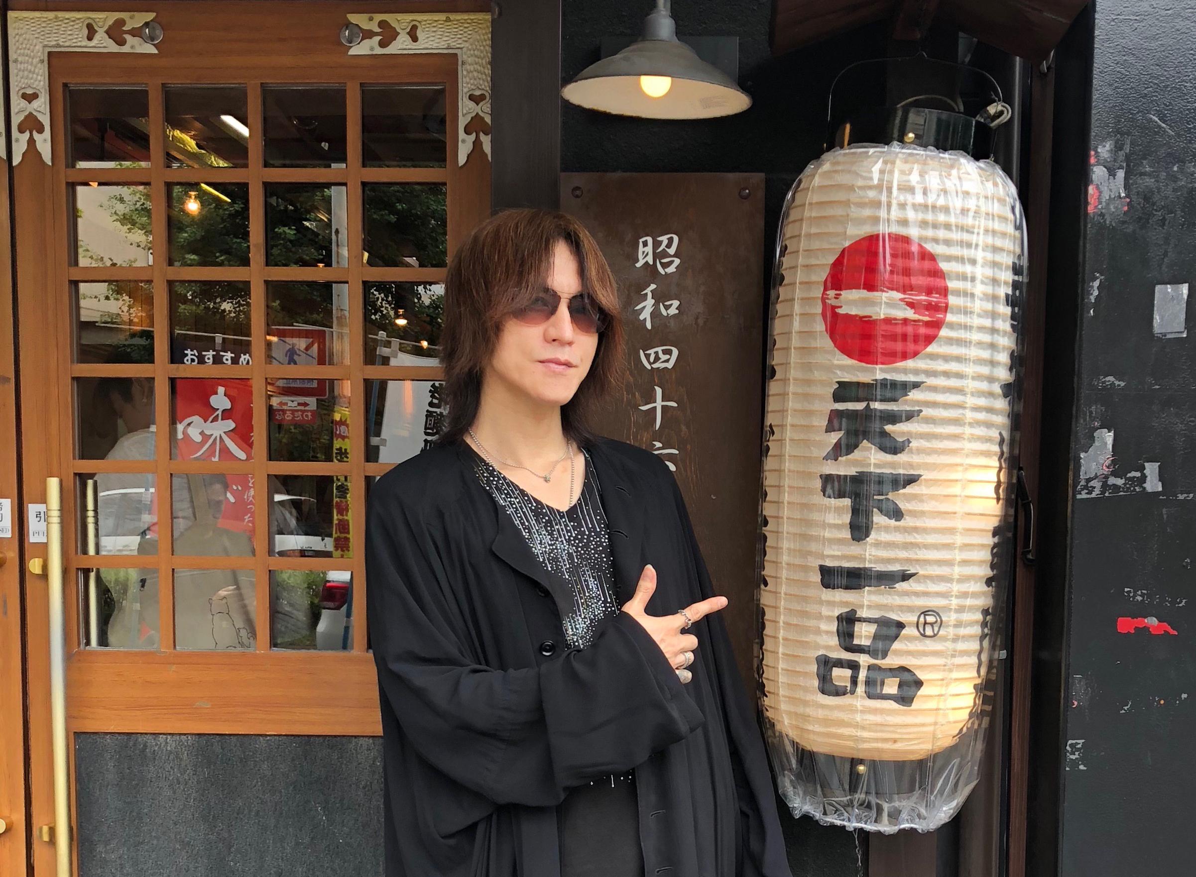 Sugizo 天下 一品